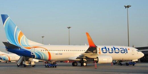بوئینگ مسافربری دوبی دچار نقص فنی شد و در فرودگاه شیراز نشست