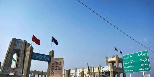 مرز چذابه باز شد؛ ایران اتوبوس به عراق فرستاد