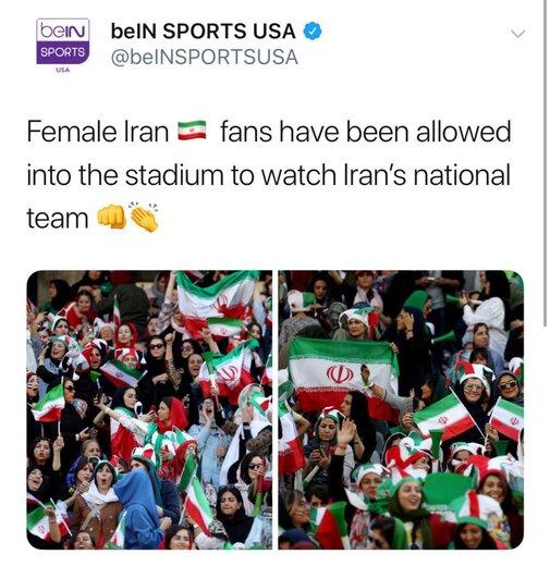 تماشاگران زن