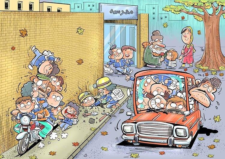 وضعیت مدارس بعد از زنگ آخر!