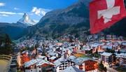 دستمزد نجومی معلمان سوئیسی