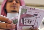 عربستان برای جذب سرمایه گذار چه برنامه ای دارد؟