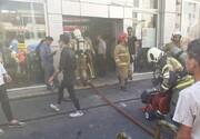 انفجار شدید در یک مجتمع تجاری در پونک/ تصاویر