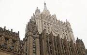 بیانیه وزارت خارجه روسیه برای یک دیدار
