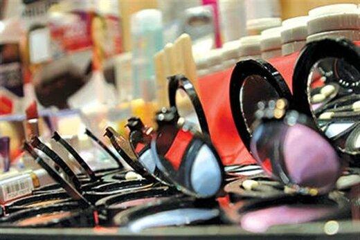 لوازم آرایشی تقلبی را چهطور بشناسیم؟