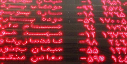 بورس تهران امسال میزبان ۴۰۰ هزار سرمایهگذار جدید بود