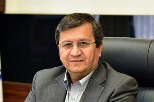 خبر رئیس کل بانک مرکزی درباره ذخایر ارزی کشور