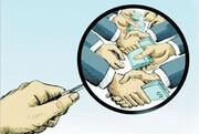 نگرانی از بابت ورود پولهای کثیف به انتخابات/دولت و نظام به کسی وام انتخاباتی نمیدهد