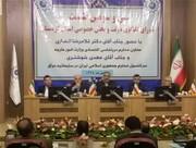 شمال عراق فرصت طلایی برای شکوفایی اقتصاد استان کردستان است