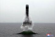 آمریکا، اقدامات کره شمالی را تحریکآمیز خواند