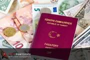 مهاجرت و اقامت با خرید ملک در ترکیه