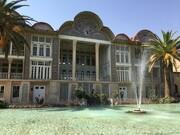 رقص سروناز در میانه بهشت شیرازیها
