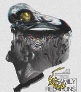 مستند بلند «روابط خانوادگی» در بخش مسابقه جشنواره لایپزیک
