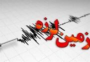 """""""قلعه خواجه"""" با زلزله ۴.۶ ریشتری لرزید"""
