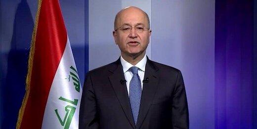 «برهم صالح» خواستار توقف فوری عملیات ترکیه در سوریه شد