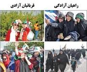 دلایلی که کیهان برای انتشار عکس جنجالی اش مطرح کرد/فرح از دست شوهر عیاشش عصبانی بود؛برجام هم شکست خورد