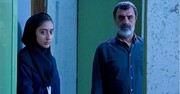 «گسل» از ایران بهترین فیلم کوتاه جشنواره لندن شد