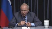 پوتین به العربیه: ایران قدرت منطقه است/عامل حمله به آرامکو و نفتکش ایرانی را نمی دانم/ ما به منافع قانونی شرکایمان توجه میکنیم