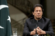 Pakistan's PM Imran Khan arrives in Tehran