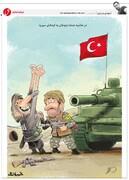 توپ ترکیه به سمت چه کسی نشانه رفته؟