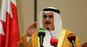 موضعگیری بحرین نسبت عملیات ترکیه در سوریه