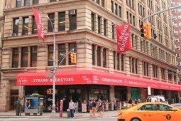 قانون شهرداری دردسر جدید کتابفروشی نیویورکی
