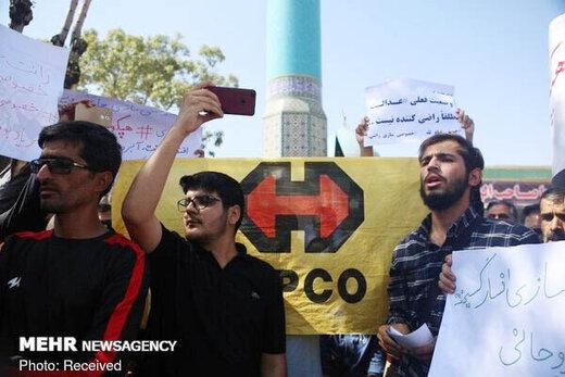 وزارت کار: هپکو دولتی نشده است