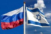هشدار اسرائیل به شهروندانش درباره سفر به روسیه