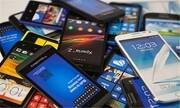 محموله ۳ میلیاردی گوشیهای قاچاق به مقصد نرسید