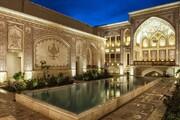 تصاویر | لوکسترین خانه قدیمی ایران را ببینید