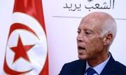نتایج رسمی انتخابات تونس اعلام شد