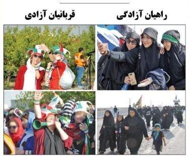 جنجال روزنامه کیهان و حسین شریعتمداری در توئیتر/کیهانطوری به حاج حسین حمله نکنید/یواش نقدش کنید گناه داره