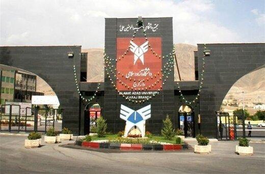 ۲ مسئول جدید در دانشگاه آزاد اسلامی واحد کرج معرفی شدند