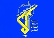 خدا قوت نیروی انتظامی به سپاه پاسداران در پی دستگیری روح الله زم