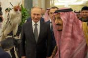 فیلم | هدیه ویژه پوتین به پادشاه عربستان