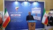 در چارچوب هر هفته الف-ب-ایران،آبرسانی به ۹۱ روستای ایلام آغاز شد