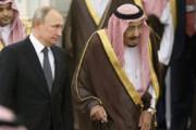 فیلم | گفتوگوی ملک سلمان و پوتین در ماشین برقی