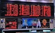 دلایل ریزش بورس تشریح شد / بازار سهام در روزهای آینده به کدام سمت میرود؟
