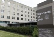 گزارش مغرضانه آمریکا علیه ایران