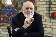 خویشاوندسالاری در ایران، مانع رشد اقتصاد دانش بنیان