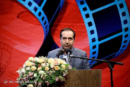 اختتامیه سومین جایزه ملی فیلم ایثار