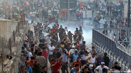 اقدام عراق برای تظاهرات مسالمت آمیز