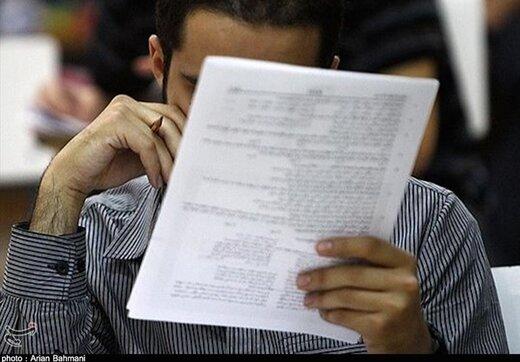 رئیس سازمان سنجش: شخصا با هرسهمیه ای در کنکور مخالفم مگر اینکه سهمیه ها مازاد بر ظرفیت باشد/ تعیین سهمیه ها مصوبه مجلس و شورای انقلاب فرهنگی است