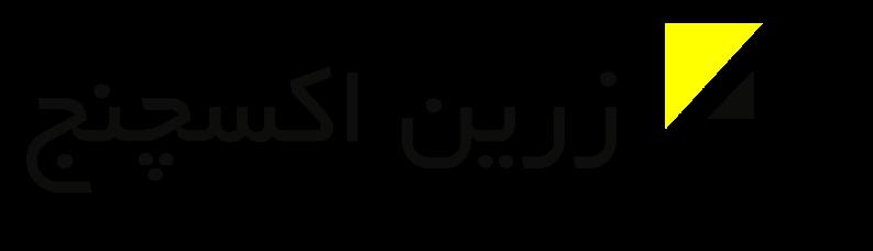 زرین اکسچنج خرید و فروش پرفکت مانی و خرید وب مانی