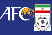 Iran football federation nominated for best inspiring federation of world