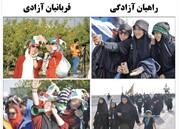 عکس | پاسخ گرافیکی همشهری جوان به جلد دوقطبی ساز کیهان