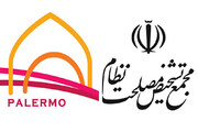 تصویب نشدن پالرمو و CFT در مجمع تشخیص، برای موفق نشدن اصلاح طلبان در  انتخابات است؟