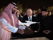 آیا پوتین به دنبال امتیاز گرفتن از ریاض علیه تهران است؟