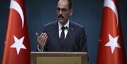 ترکیه: عملیات نظامی ما علیه تروریستهای مورد حمایت آمریکا است نه کردها