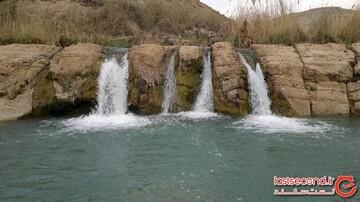 معجزه پلیه، آبشار هفت قلوی ایوان در ایلام!